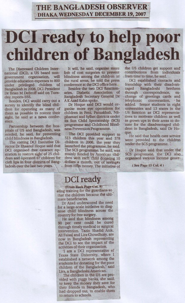 The Bangladesh Observer: 12/19/2007
